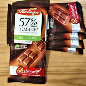Magus šokolaad 57% Steviast, lisatud suhkruta - Pobeda Vkusa