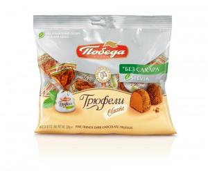 Suhkruvabad šokolaadi trühvlid - pakend